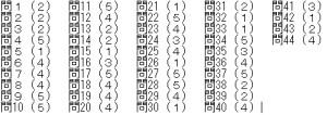 H24.4公開問題解答
